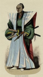 Samurai_in_gala_costume